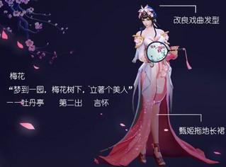 """手游竞争白热化 《王者荣耀》""""无限计划""""瞄准下一个黄金五年"""