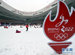 (新华全媒头条·图文互动)(5)奥运回响——北京奥运十年间