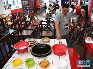 (经济)(3)第二届国际火锅食品产业峰会在重庆举行