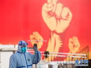 (聚焦疫情防控)(12)武汉体育中心方舱医院开始收治首批患者