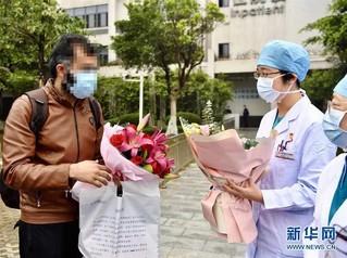 (聚焦疫情防控)(2)广州首例外籍患者治愈出院