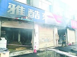关门半年多的汽修店突然起火火灾由气割作业引起