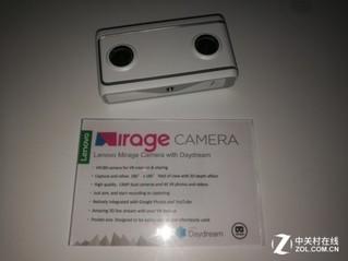 CES 2018:联想发布Mirage Camera设备