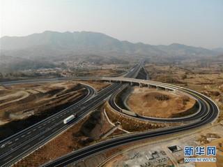 #(经济)(2)潍日高速建成通车