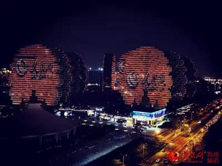 """9月20日晚,人民网""""向祖国表白""""公益灯光秀在海南三亚点亮。于耿燕 摄"""