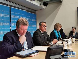 (国际)(2)世卫组织:国际专家组将与中国同行一起抗击新冠肺炎疫情