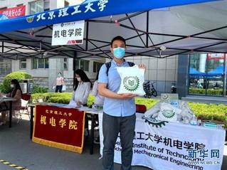 (图文互动)(4)北京首批20余所高校毕业年级学生分批次返校复课