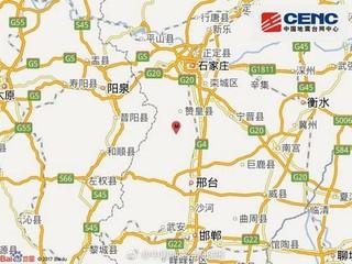 河北邢台市临城县发生3.7级地震震源深度5千米