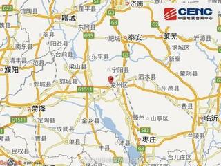 山东济宁市兖州区发生3.6级地震震源深度18千米