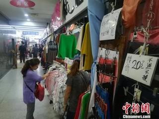 北京动批商圈最大批发市场下月闭店打折幅度不大
