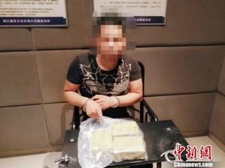 重庆警方破获一起跨国走私贩卖运输毒品案缴毒10余公斤