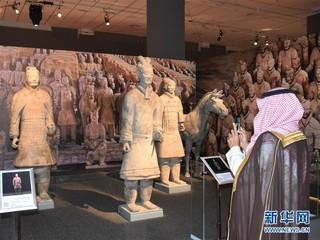 """(国际)(1)""""华夏瑰宝""""大型中国文物展在沙特开幕"""