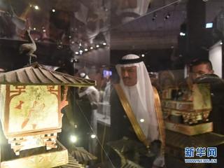"""(国际)(3)""""华夏瑰宝""""大型中国文物展在沙特开幕"""