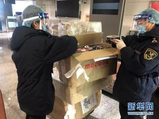 (新型肺炎疫情防控·图文互动)拉萨海关验放首批疫情防控物资入境