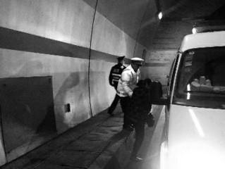 """司机驾""""带病""""客车突发故障 24名游客被困隧道"""