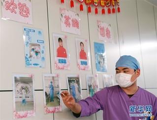 (社会)(5)护士节前,走近男护士