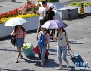 (环境)(3)北京高温来袭