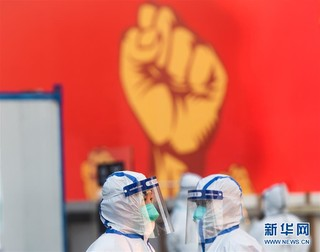 (聚焦疫情防控)(15)武汉体育中心方舱医院开始收治首批患者