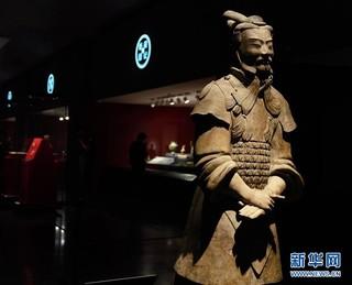 """(文化)(5)""""与天久长——周秦汉唐文化与艺术特展""""在北京举行"""