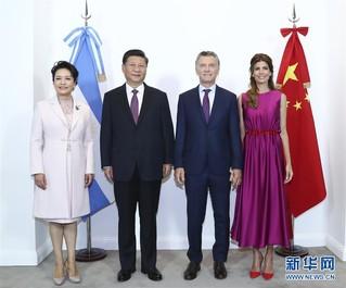 (XHDW)(1)习近平同阿根廷总统马克里举行会谈
