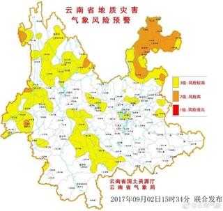 云南发布地质灾害气象风险预警多地滑坡泥石流风险高