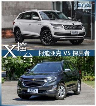 /qiche/zhinan/201706/873177.html