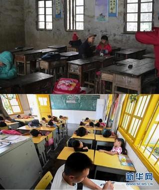 (图片故事)(3)十八洞小学的新学期