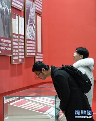 """(社会)(3)""""伟大的变革——庆祝改革开放40周年大型展览""""参观人数接近255万人次"""