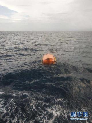 (图文互动·新华网)(2)一艘渔船在福建平潭岛附近海域沉没 12人失联