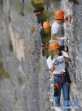 #(社会)(2)悬崖绝壁攀岩热