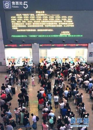 """(关注""""利奇马"""")(3)超强台风""""利奇马""""来袭 长三角地区铁路航空受影响"""