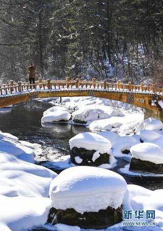 (美丽中国)(3)长白山区冬日美