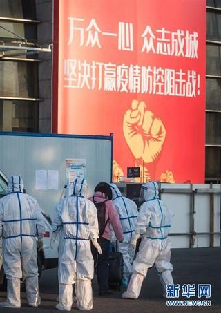 (聚焦疫情防控)(1)武汉体育中心方舱医院开始收治首批患者