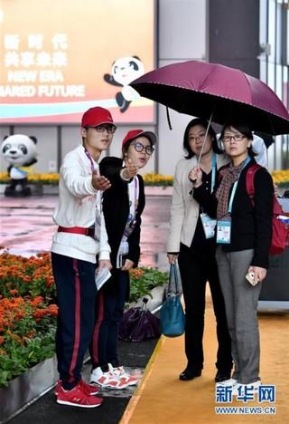 (聚焦进口博览会)(2)青年志愿者服务进博会