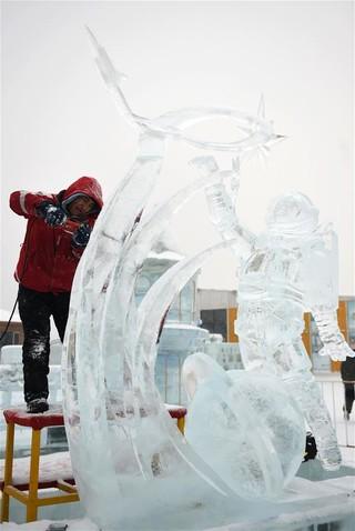 (文化)(2)第32届中国哈尔滨国际冰雕比赛落幕