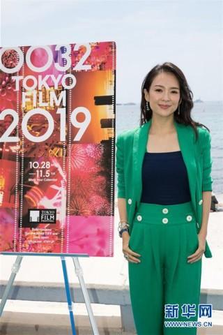 (国际)(1)中国演员章子怡将担任第32届东京国际电影节评委会主席