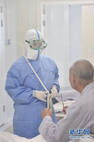 (聚焦疫情防控)(8)北京地坛医院隔离病区影像纪实