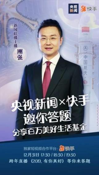 """""""七彩云南上快手-快看四季昆明""""系列"""
