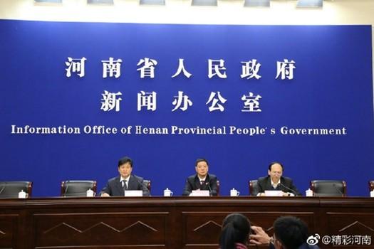 """河南出台""""30条意见"""" 服务保障民企发展"""