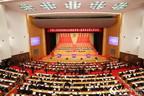海南省政协六届五次会议隆重开幕