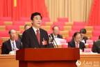 省政协主席于迅向大会作工作报告