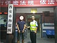 西安一车主在朋友圈辱骂交警 被拘留五日