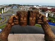 青岛:备战啤酒节 主会场扩建工程进入尾声