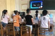 西南边境小学的音乐课