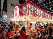 香港第30届美食博览开幕