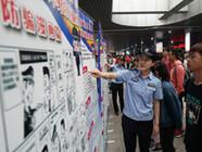 南京:增强大学新生防骗防盗意识