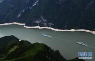 长江三峡第一峡 瞿塘峡美如画