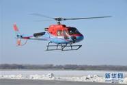 """新疆开通""""空中巴士""""助力冬季旅游"""