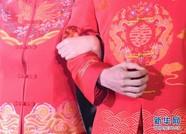 宋锦主题服装秀在港举行