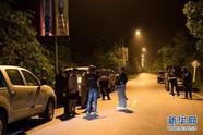 泰國南部檢查站遭襲致15人死亡